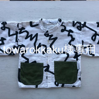 ソウソウ(SOU・SOU)のtowarokkaku様専用ページ sousouわらべぎ(和服/着物)