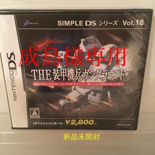 ニンテンドーDS(ニンテンドーDS)のSIMPLE DSシリーズ Vol.18 THE 装甲機兵ガングラウンド DS(携帯用ゲームソフト)