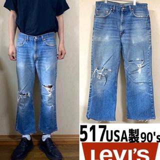 Levi's - 90's levis リーバイス 517 USA製 デニム ジーパン
