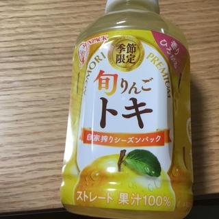 リンゴジュース とき(ソフトドリンク)