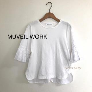 ミュベールワーク(MUVEIL WORK)のmuveil work カットソー ミューベールワーク(Tシャツ(半袖/袖なし))