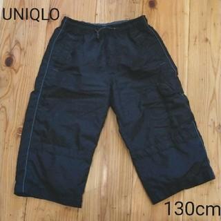 UNIQLO - UNIQLO ハーフパンツ 130