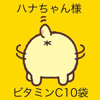 ハナちゃん様(その他)