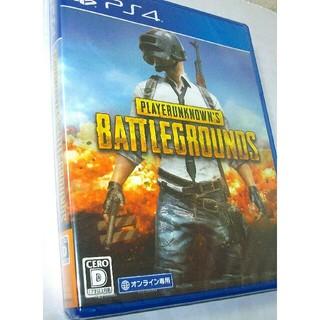 新品 PS4 PUBG プレイヤーアンノウンズ バトルグラウンズ(家庭用ゲームソフト)