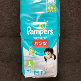 Pampers(ベビー紙おむつ)