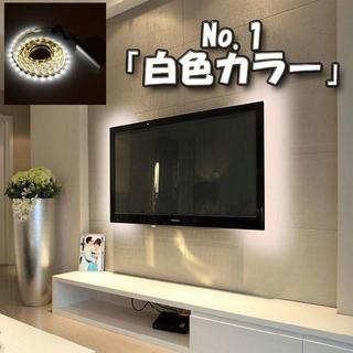 【No.1 白色】LED ストリング 50cm USBケーブル 5V電源 ライト(蛍光灯/電球)