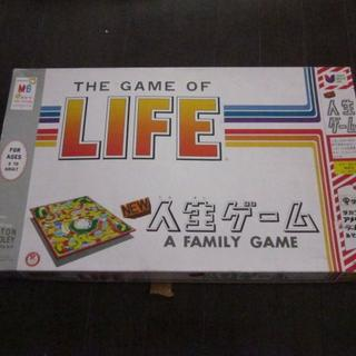 new 人生ゲーム ボードゲーム タカラ 送料込み(人生ゲーム)
