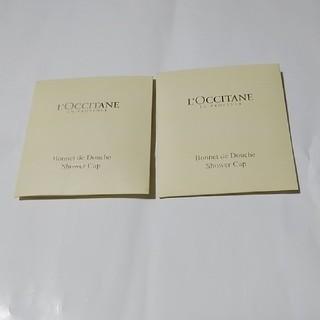 ロクシタン(L'OCCITANE)の更に、値下げ✴未開封ロクシタン シャワーキャップ(その他)