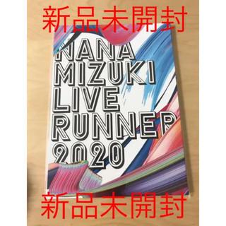 水樹奈々 LIVE RUNNER 2020 パンフレット(その他)