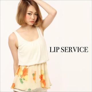 LIP SERVICE - LIP SERVICE バイカラー フラワー チュニック カットソーリエンダ♡