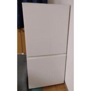 札幌市近郊にお住いの方限定!配達無料!AQUA 2ドアノンフロン冷凍冷蔵庫(冷蔵庫)