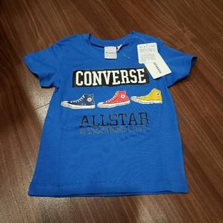 CONVERSE - 【未使用】Tシャツ コンバース オールスター 100㎝