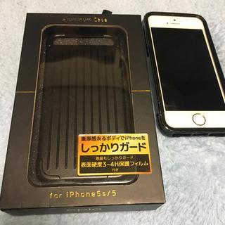 アイオーデータ(IODATA)のiPhone SE 5S 5 アルミニウムケース 保護シート付き(iPhoneケース)