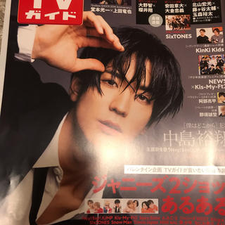 TVガイド関西版 2020年 2/21号(ニュース/総合)