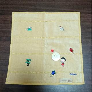 ちびまる子ちゃん ミニタオル2枚セット(タオル/バス用品)