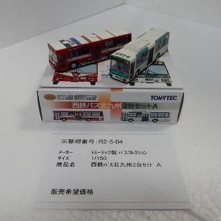 タカラトミー(Takara Tomy)のバスコレ 西鉄バス北九州 A 2台セット バスコレクション 新品・美品(鉄道模型)