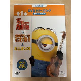 ユニバーサルスタジオジャパン(USJ)のミニオン DVD シリーズパック(アニメ)