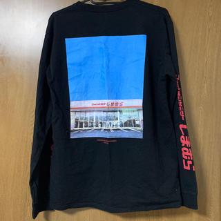 シマムラ(しまむら)のしまむら×ZOZOTOWN ロンT(Tシャツ/カットソー(七分/長袖))