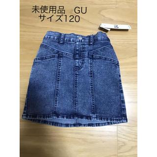 ジーユー(GU)の未使用品 GIRLS GU デニムミニスカート 120(スカート)