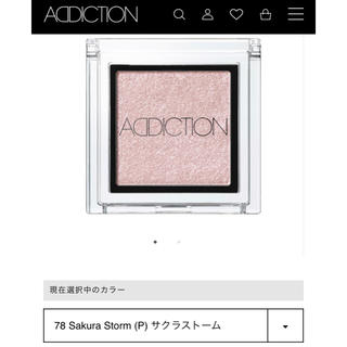 ADDICTION - ADDICTION Sakura Storm