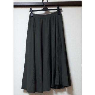 SCOT CLUB - Aga カーキ ロングスカート