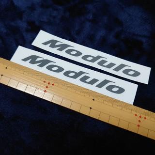 ホンダ(ホンダ)のホンダ moduloステッカー(その他)
