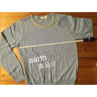 アースミュージックアンドエコロジー(earth music & ecology)のearth セーター 水色(ニット/セーター)