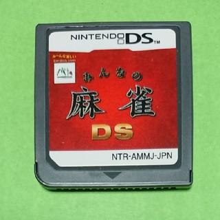 ニンテンドーDS(ニンテンドーDS)のみんなの麻雀 DS(携帯用ゲームソフト)