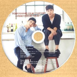 トウホウシンキ(東方神起)の東方神起 FILM CONCERT ~FINE COLLECTION~(K-POP/アジア)