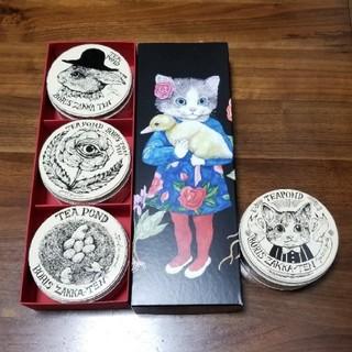 ヒグチユウコ 空き缶 ボリス雑貨店 紅茶缶4点セット(その他)