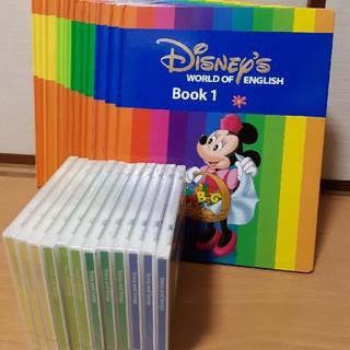 【CD全て未開封】ディズニー英語 メインプログラム Book&CD(キッズ/ファミリー)