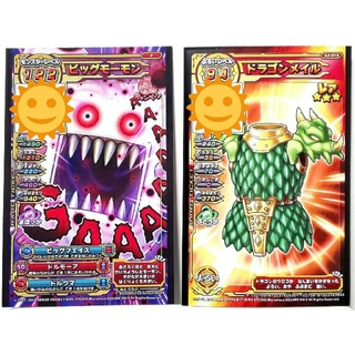 スクウェアエニックス(SQUARE ENIX)の★ 【2種セット】 ドラクエ スキャバト カード(シングルカード)