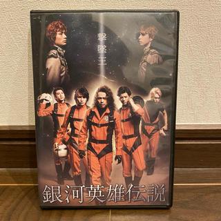キスマイフットツー(Kis-My-Ft2)の銀河英雄伝説(舞台/ミュージカル)