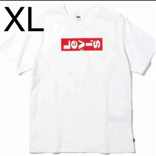 Levi's - Levi's Box Logo Tee リーバイス ボックスロゴ Tシャツ 半袖