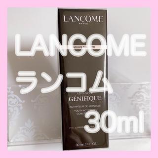 ランコム(LANCOME)のLANCOME ランコムジェネフィックアドバンストN 30ml 美容液 高級(美容液)