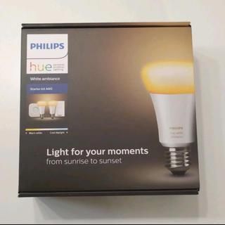 フィリップス(PHILIPS)の【新品未使用】Philips Hueホワイトグラデーションスターターセット(蛍光灯/電球)
