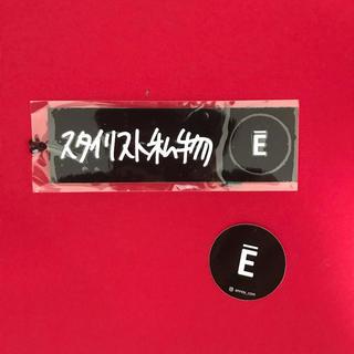 ワンエルディーケーセレクト(1LDK SELECT)の2枚セット スタイリスト私物 ステッカー ennoy(その他)