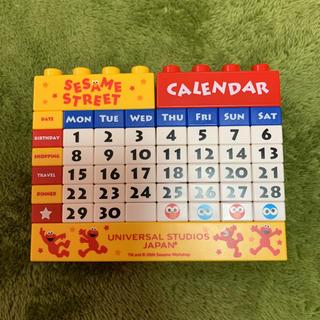 セサミストリート(SESAME STREET)のカレンダー(カレンダー/スケジュール)
