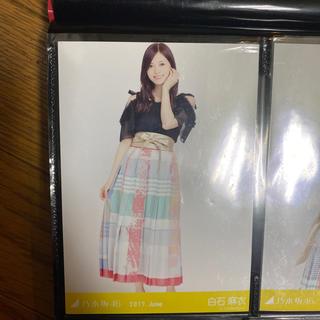 ノギザカフォーティーシックス(乃木坂46)の白石麻衣 生写真(女性アイドル)