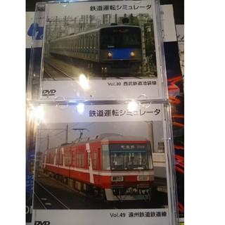 鉄道運転シュミレータ 8枚セット中古(PCゲームソフト)