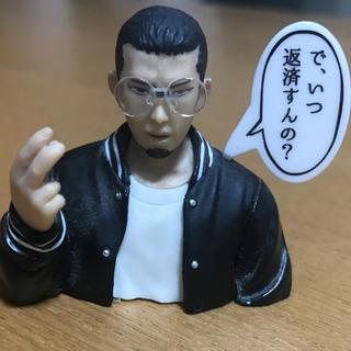 闇金ウシジマくん フィギュア うしじま ウシジマ(その他)