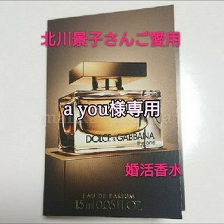 ドルチェアンドガッバーナ(DOLCE&GABBANA)のDOLCE & GABBANA the one 香水 1.5ミリ(その他)