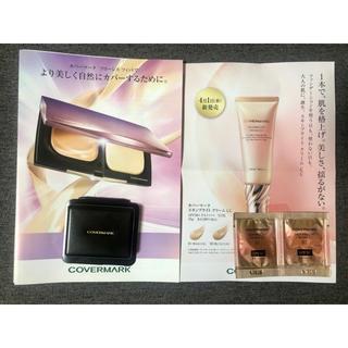 カバーマーク(COVERMARK)の【新品最新】COVERMARK ファンデ&CCクリーム2色(サンプル/トライアルキット)