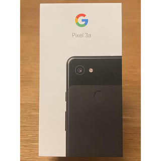 ソフトバンク(Softbank)の【未使用・判定○】 Google Pixel 3a シムロック解除済(スマートフォン本体)