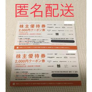 バロックジャパン 4000円分(ショッピング)