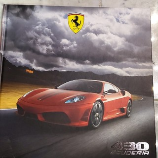 フェラーリ(Ferrari)のFerrari 430 SCUDERIAカタログ(カタログ/マニュアル)