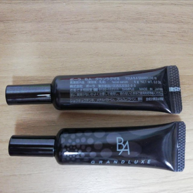 POLA(ポーラ)のポーラ BA グランラクゼIII 6g×2本セット コスメ/美容のスキンケア/基礎化粧品(美容液)の商品写真