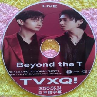 トウホウシンキ(東方神起)の❤️TVXQ❤️Beyond the T DVD(ミュージック)