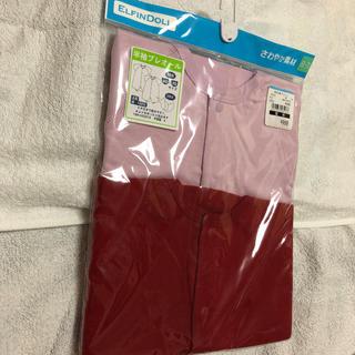 ニシマツヤ(西松屋)のベビー服 60~70サイズ 半袖プレオール 2枚組(カバーオール)