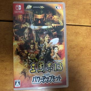 コーエーテクモゲームス(Koei Tecmo Games)の三国志 三國志13 with パワーアップキット Switch(家庭用ゲームソフト)